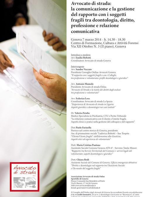 """07.03.14 Genova. Convegno pubblico: """"Avvocato di strada: la comunicazione e la gestione del rapporto con i soggetti fragili"""""""