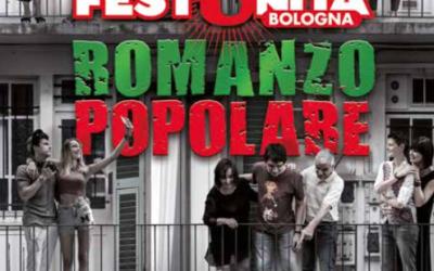 """03.09.17 Festa Unità. Selezione della gara """"La Strana Coppia"""""""
