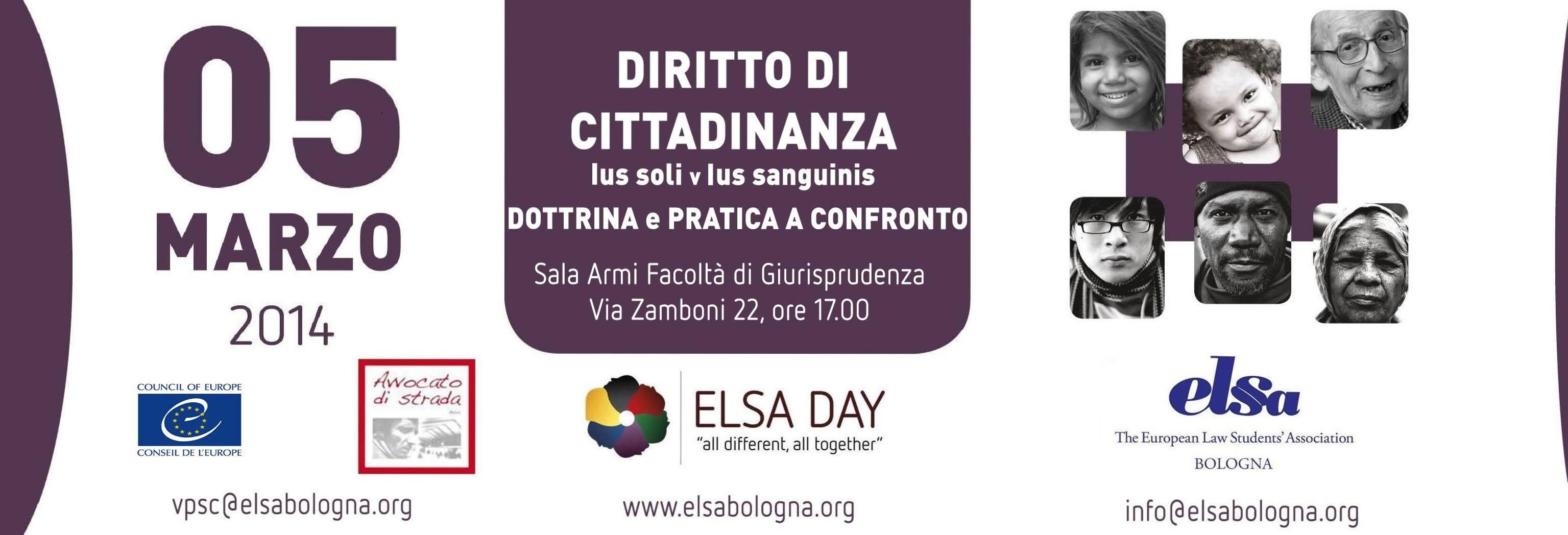 """05.03.14 Bologna: """"DIRITTO DI CITTADINANZA : IUS SOLI v IUS SANGUINIS. Dottrina e Pratica a confronto"""""""